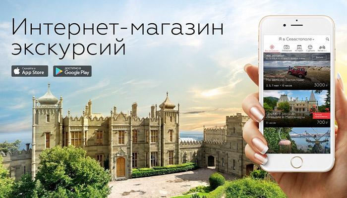 (c) Guideadvisor.ru